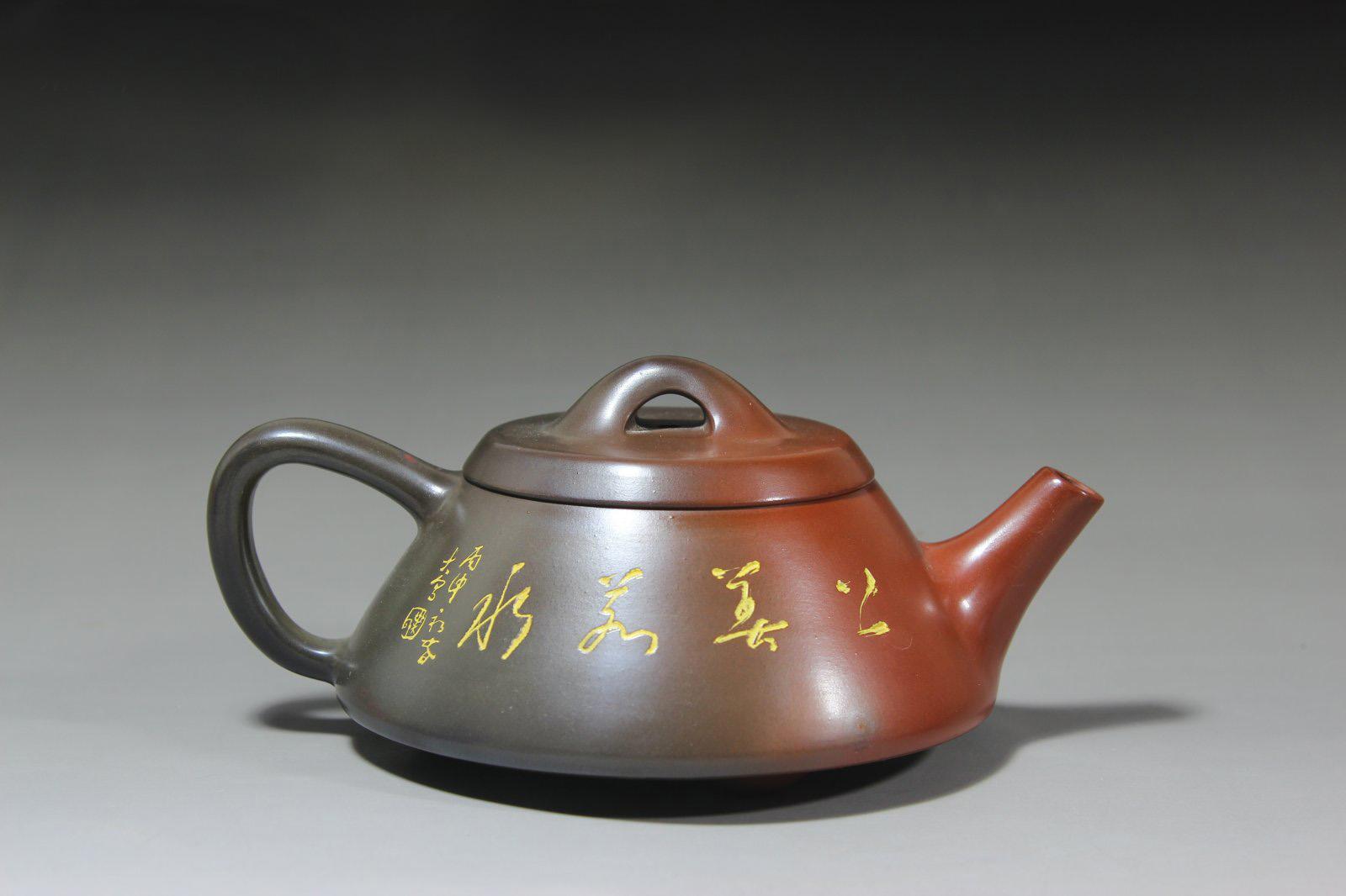 坭兴陶茶器